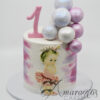 AC381 two tier baby's 1st birthday cake