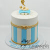Two tier baby and moon cake CC04